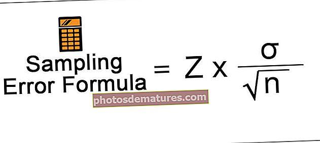 Fórmula d'error de mostreig