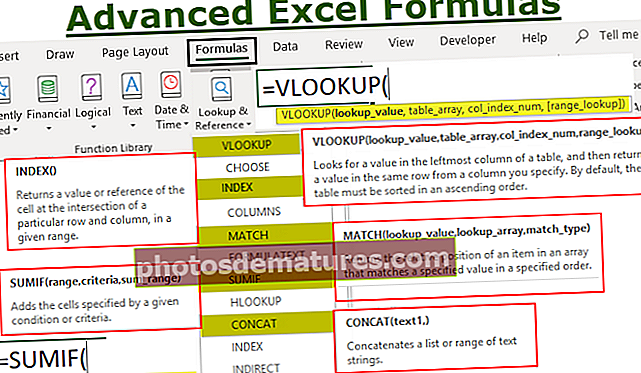 Напредне Екцел формуле