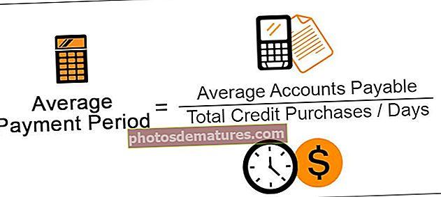 Просечни период плаћања