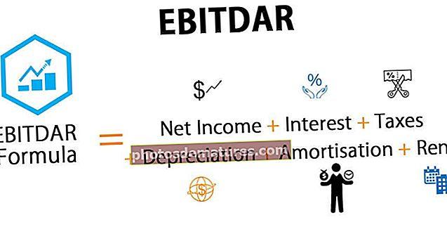 ЕБИТДАР