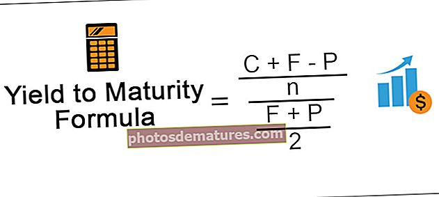 Принос у формулу зрелости